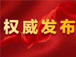 广饶县启动重大突发公共卫生事件Ⅰ级响应!