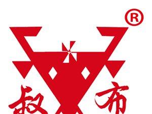 澳门拉斯维加斯官网县杨万乡瑶山蜂蜜专业合作社