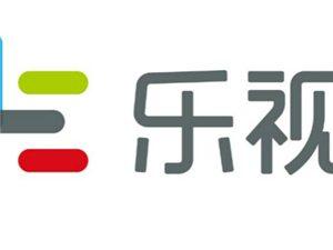 亚博app官网,亚博竞彩下载乐视生态体验店