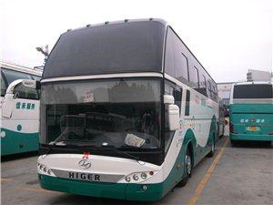 珠海市金顺达汽车租赁有限公司