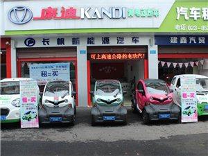重庆市璧山区建鑫商贸有限责任公司