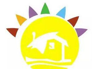 四川美丽阳光国际旅行社会东门市部