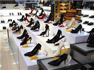 �_化雅浪健康鞋