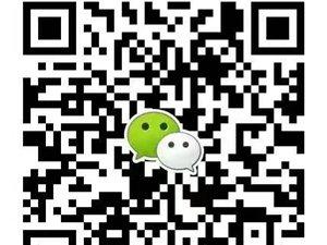 金沙官网_澳门新濠天地赌场【599588.c0m】特产