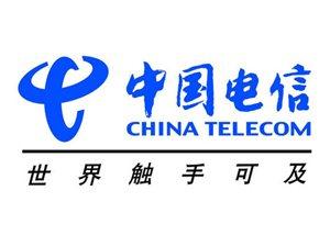 丹江口电信