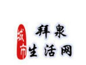 澳门太阳城网站吃喝玩乐