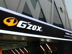 Gzox日本**美车SPA中心