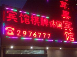 宿州市��桥区红苹果宾馆管理有限公司