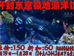兰考县康辉旅行社