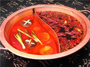 南京味蜀吾老火锅绝味番茄鸳鸯锅底