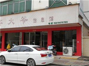 遂川县水电安装,木工,泥工,油漆工,地板
