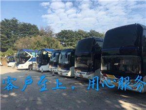东莞市爱团旅旅游文化传播有限公司