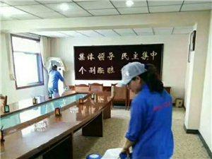 陇南市富临门家政服务有限公司