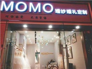 MOMO婚�婚�Y定制