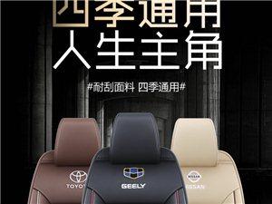 上海汽车坐垫厂新县分厂