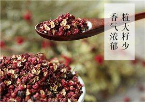 陇南紫鼎特产旗舰店