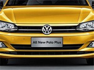 大众全新一代Polo Plus