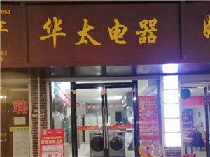 �A太�器美的�Yu店
