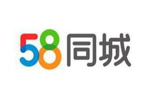 涿州58同城
