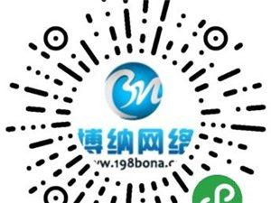 深圳市博�{�W�j信息技�g有限公司