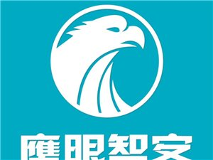 郑州鹰眼智客营销系统