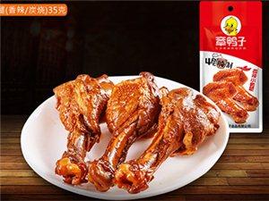 章鸭子 香辣小鸭腿 4层腌制口感细腻有嚼劲 35克/个