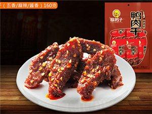 章鸭子 香辣/酱香/五香味鸭肉干 多味任选 160克/一袋 鸭肉干