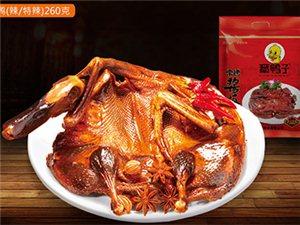 章鸭子 酱板鸭 香辣味 260克/一包