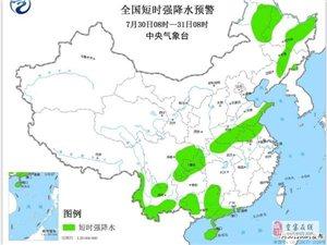 山东河南?#19981;?#40657;龙江等8省区将有8-10级雷暴大风
