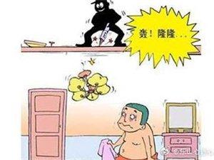 �A江�h�I江路望江名�T�l��C噪音�_民