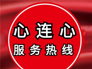 夹江县�v城镇瓷都大道银丰苑小区门口围栏设置不合理  官方回复。。。