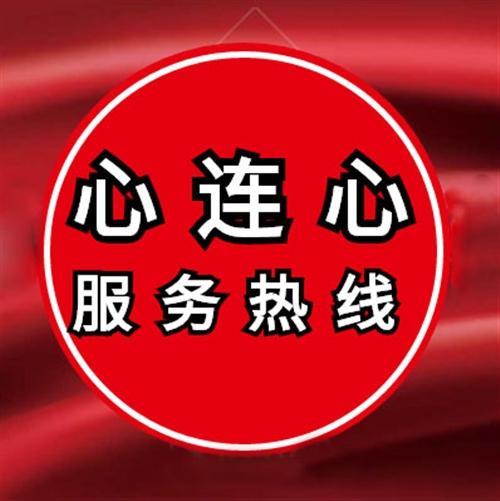 夹江县漹城镇小毛街18号附近一茶楼噪音扰民  官方回复