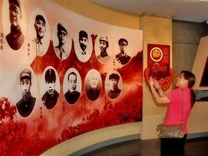 参观红色革命教育基地――大悟城内的鄂豫边区革命烈士纪念馆
