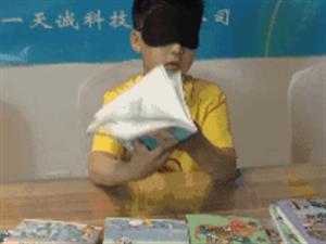花3万块学的神奇方法,能让孩子1分钟看完10万字?