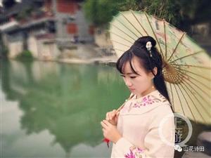 湘西州委领导当面肯定发批评文章的乡村女教师:整顿各种形式主义检查