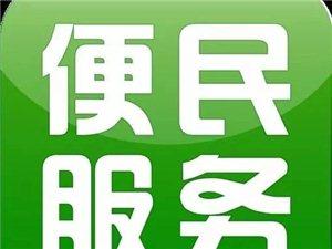 【大悟招聘/顺风车】运营/策划/业务员等/大悟-武汉等76条最新信息
