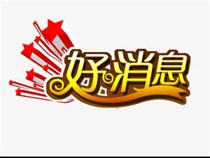 【名�t�<摇坑劭h重度肛�c疾病患者有福啦!
