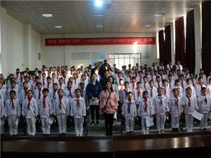 枝江市丹阳教育集团实验小学校区举行国家宪法日