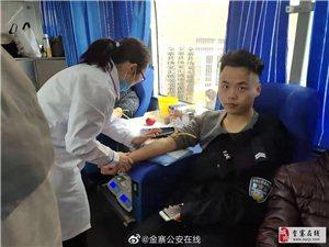 金寨汤家汇镇民警踊跃参与无偿献血