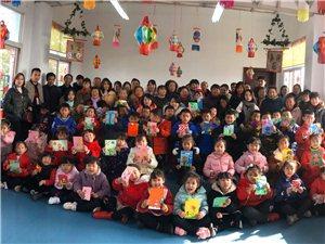 鼠年闹新春———枝江市董市镇中心幼儿园迎新年活动