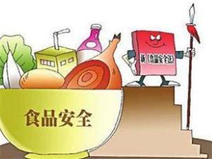 山西�泉�_展抗疫�m�食安抽�z