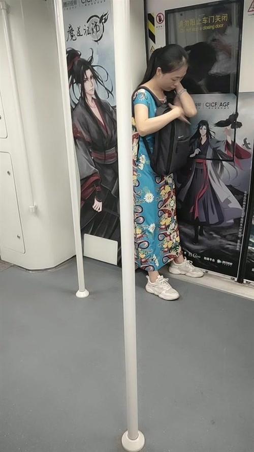 坐了一辆什么神仙地铁,啊啊啊啊#魔道祖师...