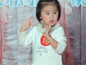 0019穆容妍