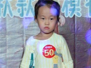 0050王钰菲