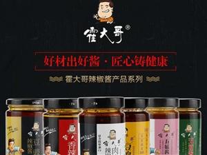 1007圣�r和食品有限公司(霍大哥辣椒�u)