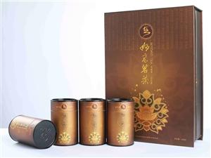 1032河南省妙高茶�I有限公司