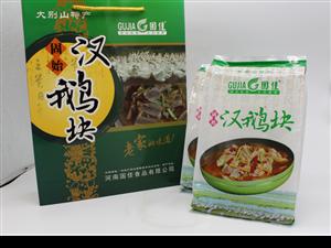 1020河南固佳食品有限公司