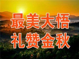 228文|李三笑