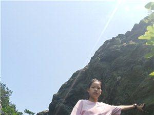 362文|尹��