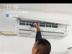 专业空调安装维修移机加氟清洗